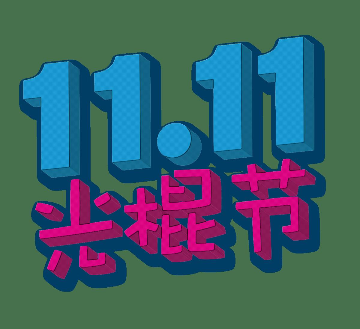 chinese calendar november 2019