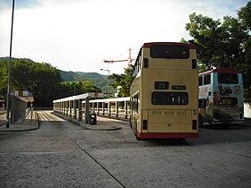 大埔工業邨巴士總站 - 維基百科,自由的百科全書