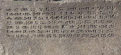 Ejemplo de escritura de Urartu. ¡Y a mí que me gusta!