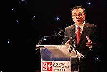January 2011, Li attends the China-Britain Business Council dinner and delivers a speech.