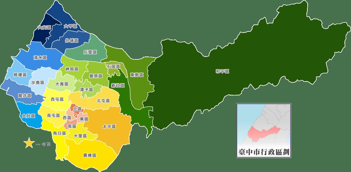 臺中市行政區劃 - 維基百科,東經120.4度,自由的百科全書