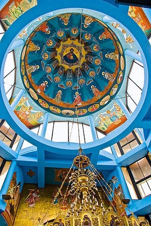 Interior of the main dome of St. Joseph the Be...