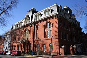 Georgetown Visitation Preparatory School, Wash...