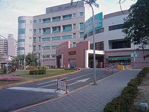 高雄榮民總醫院 - 維基百科。自由的百科全書