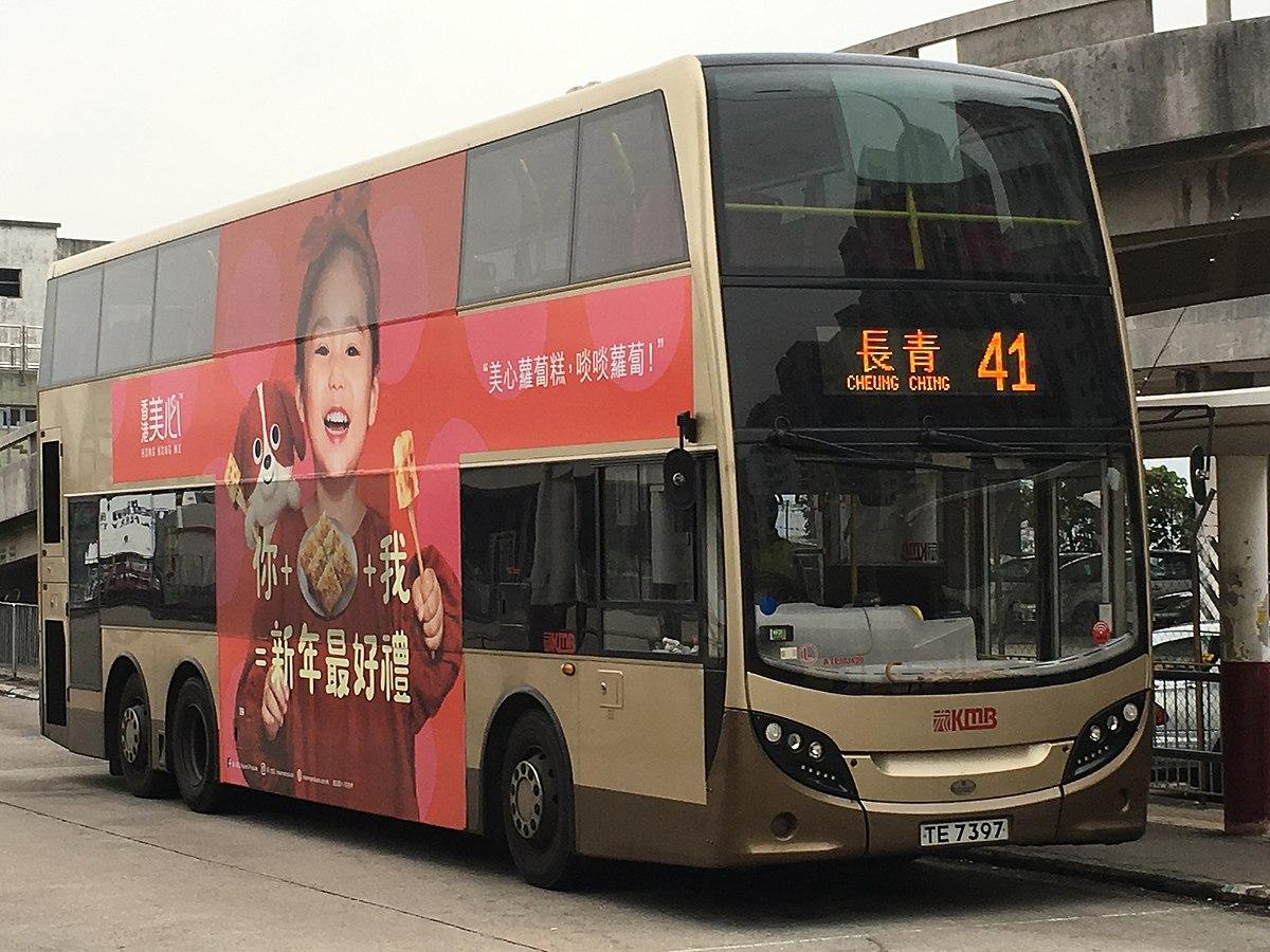 九龍巴士41線 - 維基百科,自由的百科全書