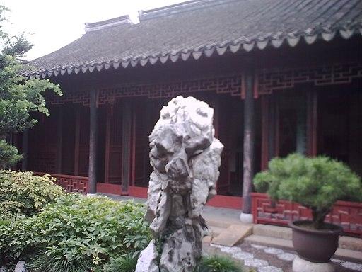 Cultivation garden hall of elegance