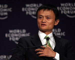 TIANJIN/CHINA, 28SEPT08 - Jack Ma Yun, Chairma...