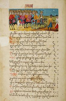 Persian Literature Wikipedia