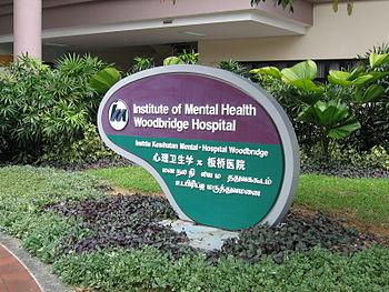 Institute of Mental Health 3, Nov 06