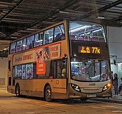 九龍巴士77K線 - 維基百科。自由的百科全書