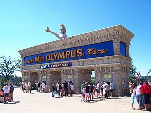 The entrance to Mt. Olympus Water & Theme Park...