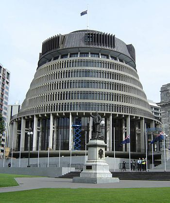 """Photo of the """"Beehive"""", Parliament B..."""