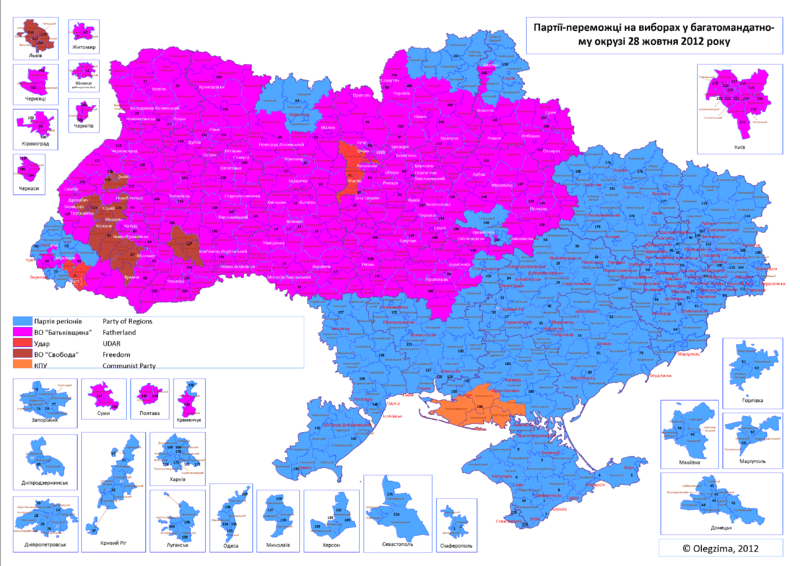 File:Ukr elections 2012 multimandate okruhs.png