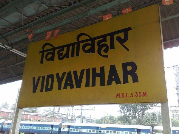 Vidyavihar Railway Station - Wikipedia