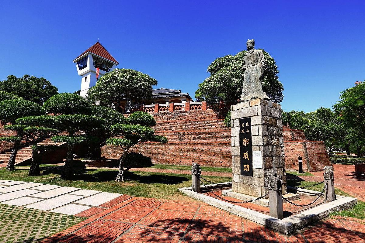 Tainan Travel Guide At Wikivoyage