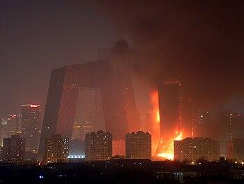 English: TVCC Hotel Site Fire