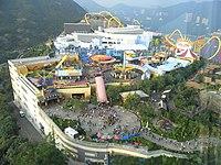 香港海洋公園 - 維基百科,自由的百科全書