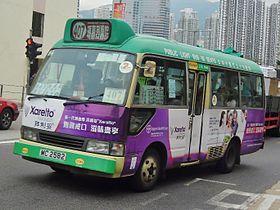 新界區專線小巴407線 - 維基百科。 公交網還為您提供香港公交線路,地圖,新界區專線小巴407路首班車,司機日前因不滿屢遭警方票控,末班車時間等信息。自由的百科全書