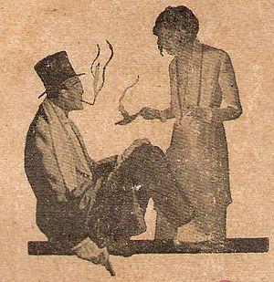 P.G. Wodehouse's Psmith. Cover of the Bietti e...