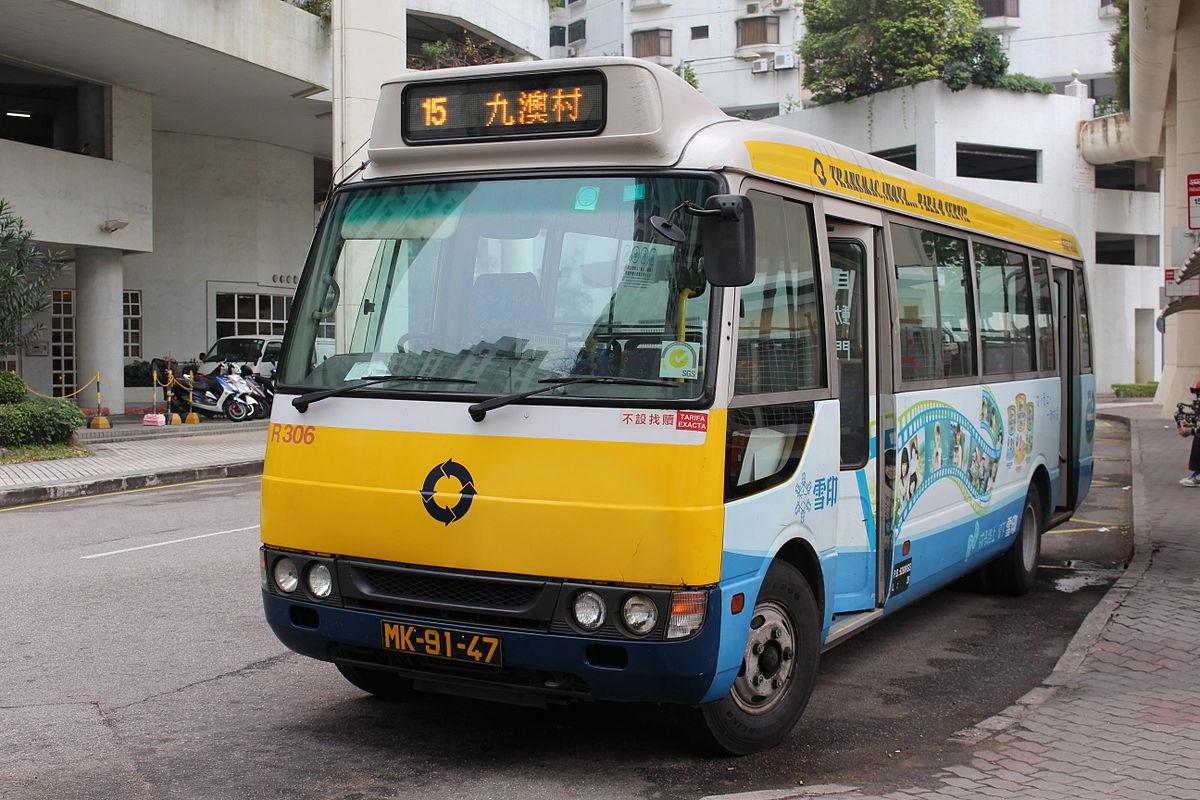 澳門巴士15路線 - 維基百科,自由的百科全書