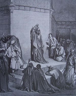 English: Gustave Doré : David mourning Absalom...