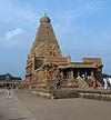 Tempio di Brihadeeswarar