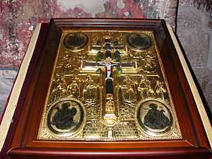 Relic of the True Cross, Decani Monastery, Kosovo.
