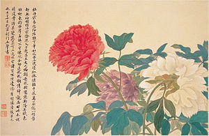 A painting of peonies by Chinese artist Yun Sh...