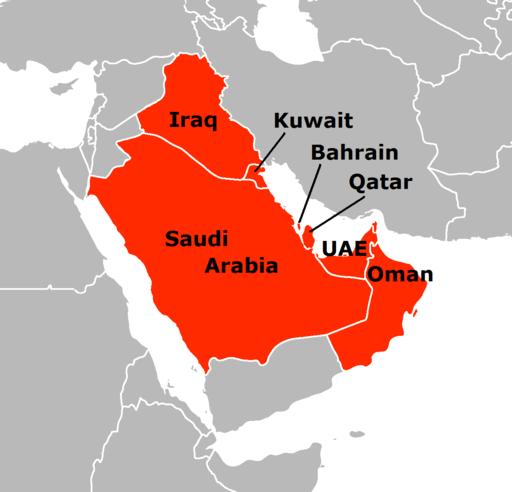 Arab Gulf States english