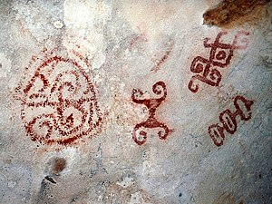 ndian paintings in Fountein Cave 1