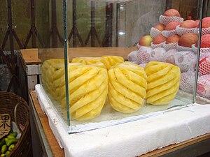English: Pineapple prepared for sale in Haikou...
