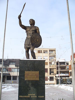 Monument of Alexander The Great in Shtip, Repu...