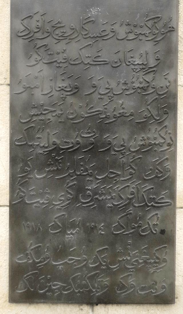 Image result for swahili  kilwa in arabic script