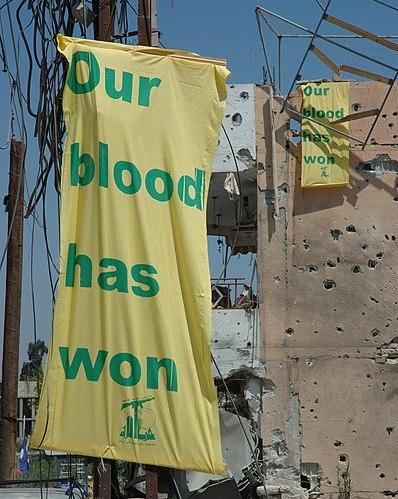 File:Hizbollah posters 2006.jpg