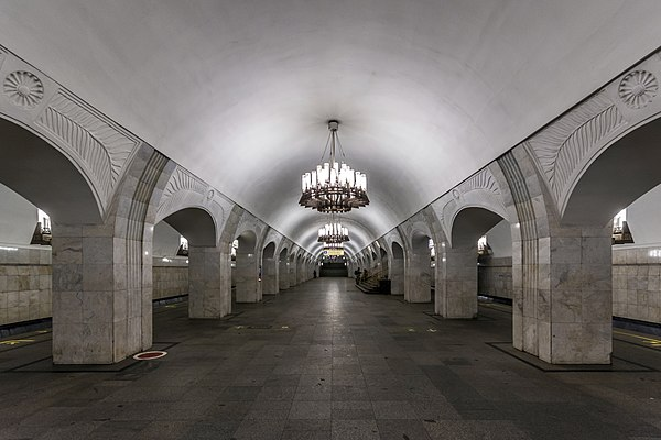 普希金站 (莫斯科地鐵) - Wikiwand