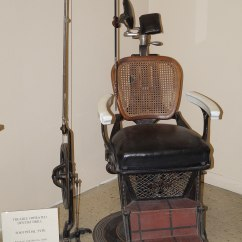 Plush Leather Chair Used Captain Chairs For Vans Wilkerson Dental - Wikipedia