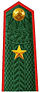 Vietnam Border Defense Force Major General.jpg