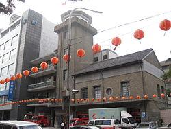 新竹市 - 維基百科,自由的百科全書
