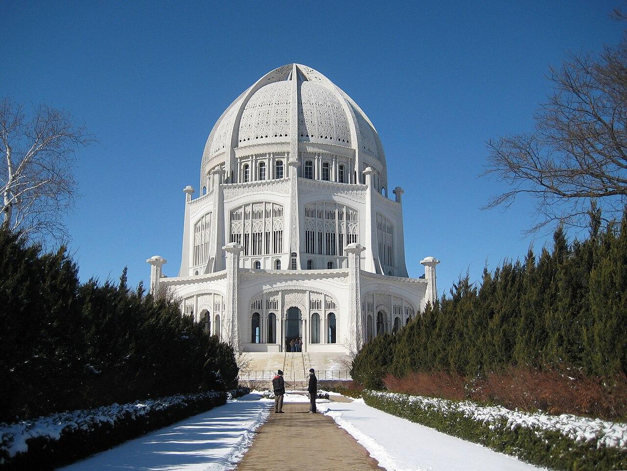 FileBahai House of Worship Evanstonjpg  Wikimedia Commons