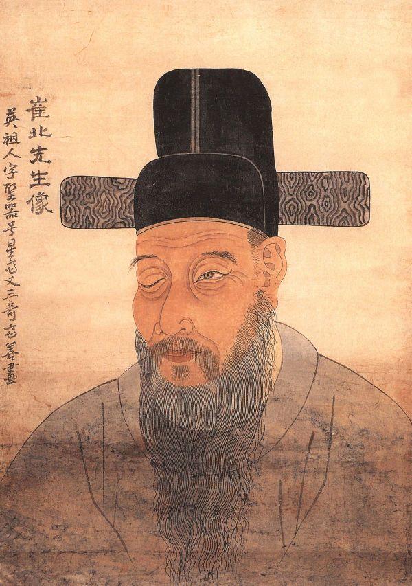 Choe Buk - Wikipedia