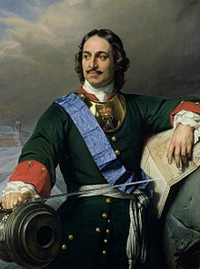 Russia's Peter the Great, 1672 - 1725