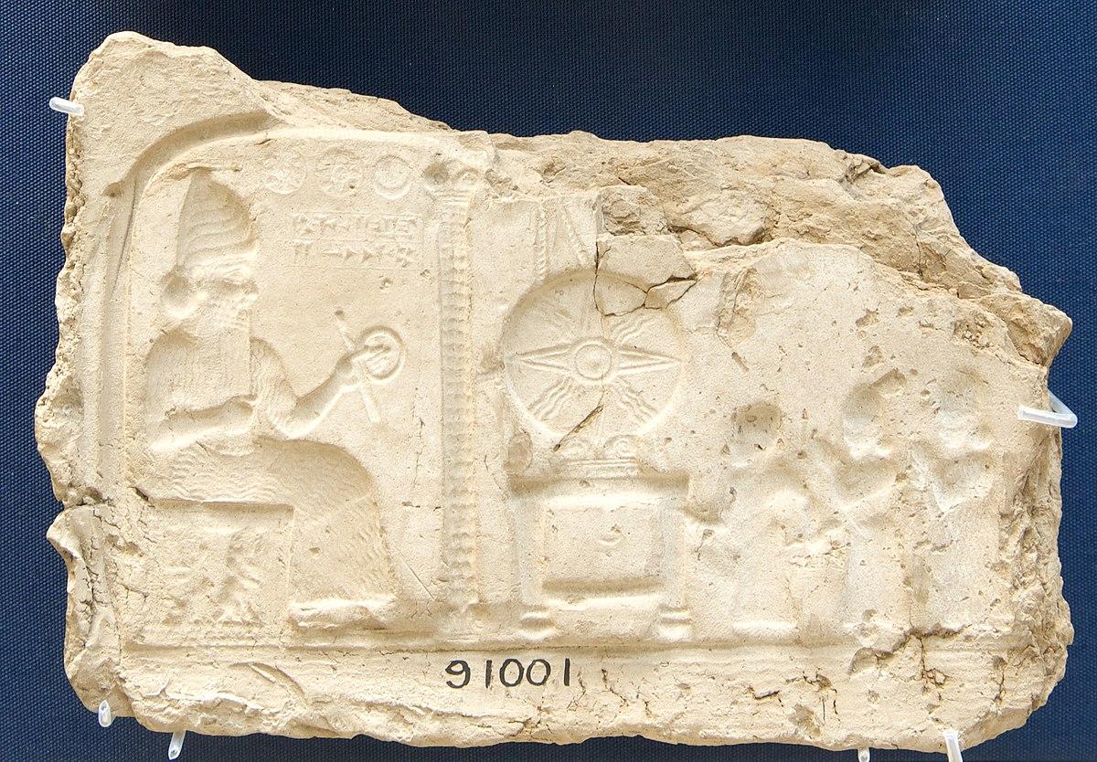 Tablet of Shamash  Wikipedia