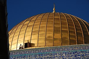 English: A hatch in the Dome of The Rock. The ...