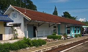 English: Bumiayu train station, Brebes, Centra...