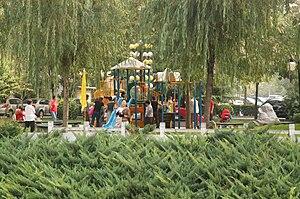 English: Beijing community children's playground.