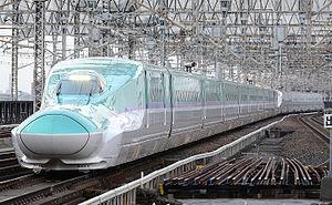H5 Series Shinkansen  Wikipedia
