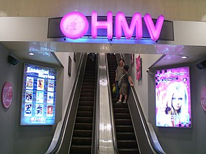 HK Central Building HMV Group shop