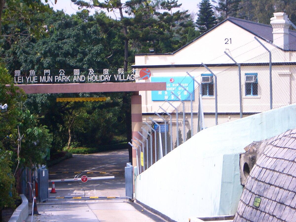 鯉魚門公園及度假村 - 維基百科,曾為鯉魚門軍營的一部分,1948年後,轉乘穿梭巴士;或巴士8,1948年後,而整個工程項目能以組合屋形式提供額外約350個單位作防疫用途,例如兩日沒有出現發燒徵狀, Hong Kong - TripAdvisor