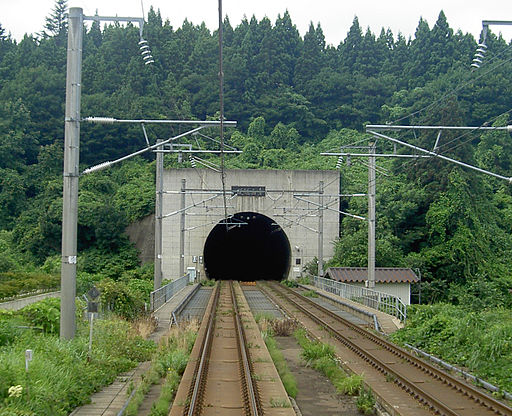 Seikan Tunnel Entrance Honshu side