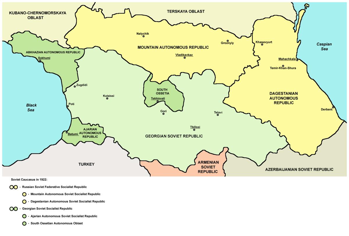 Republic South Ossetia Map